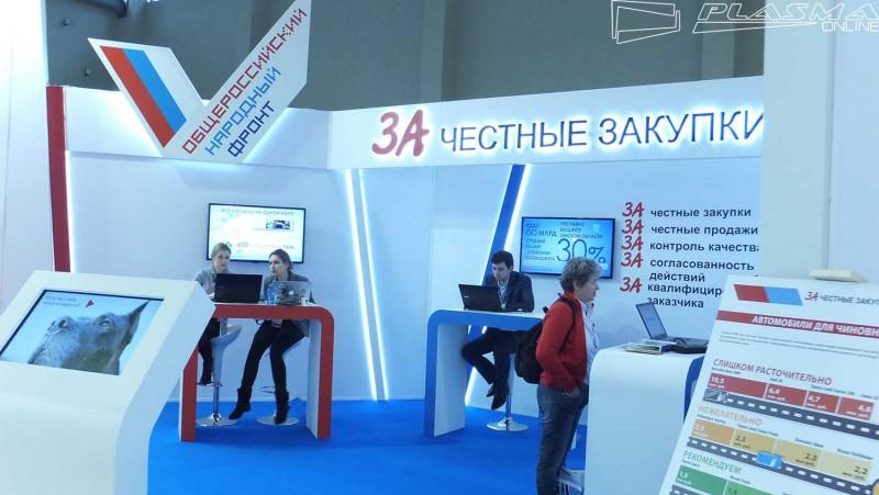 В результате конкурентных закупок бюджет Томской области в 2017 году сэкономил более полумиллиарда рублей